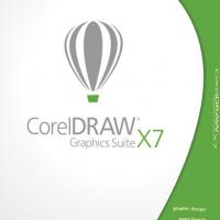 CorelDraw X7 Crack + Serial Number Free Download 2020
